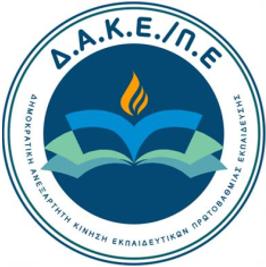dake_logo_2
