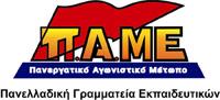 pame_logo_3