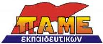 pame_logo_4