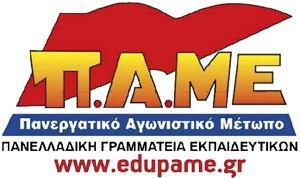 logo_pame_edu