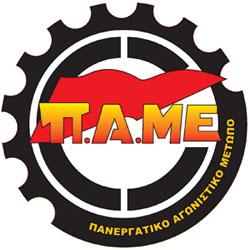pame_logo_7
